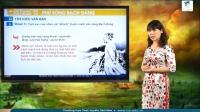 Phú sông Bạch Đằng (Trương Hán Siêu) (Phần 1)